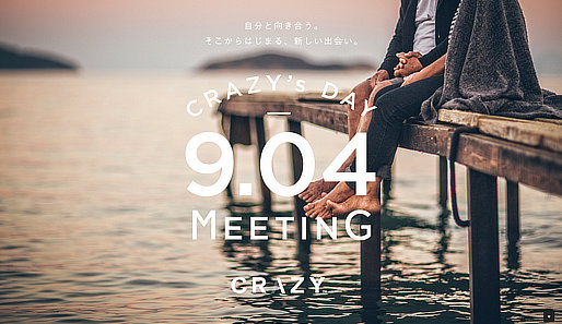 "CRAZY'S DAY ""904 MEETING"" PRODUCED BY CRAZY"